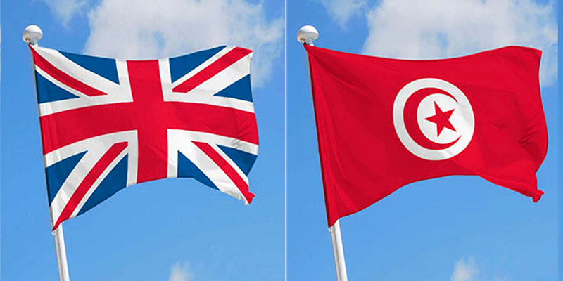 Le Royaume-Uni augmente son soutien financier à la Tunisie