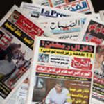 Une des journaux tunisiens ce vendredi 26 juillet