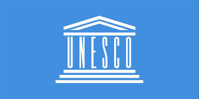 تونس تتلقى من اليونيسكو شهادة تسجيل المعارف والعادات والتقاليد المتعلقة بالنخلة كتراث لامادي