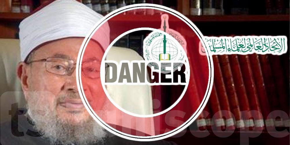 L'union des savants musulmans serait un danger pour la sécurité nationale