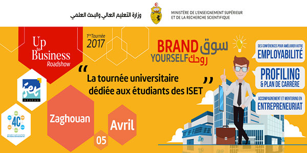 Lancement de la tournée Up To Business Roadshow ce Mercredi 05 avril 2017 à l'ISET Zaghouan