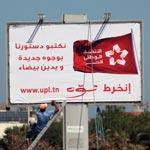 A j-3, l'UPL poursuit sa com avec une nouvelle campagne