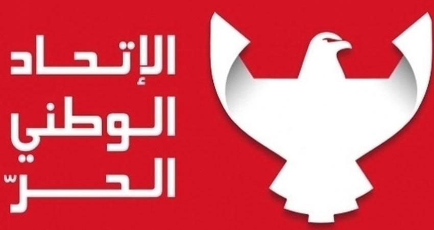 سميرة الشواشي: سننسحب من كتلة الائتلاف الوطني إذا ساندت الشاهد
