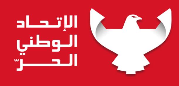 الاتحاد الوطني الحر يقرر منح الثقة للحكومة الجديدة