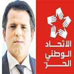 M.Slim Riahi, fondateur du l'Union patriotique Libre (UPL) ce soir sur Al-Wataniya 1