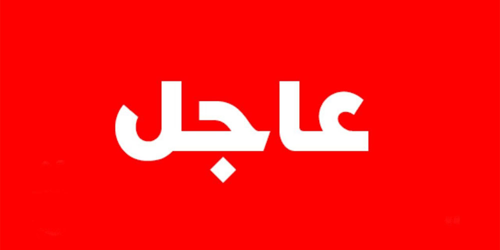 عاجل، تونس تسجل إصابتين بالسلالة الجديدة لفيروس كورونا
