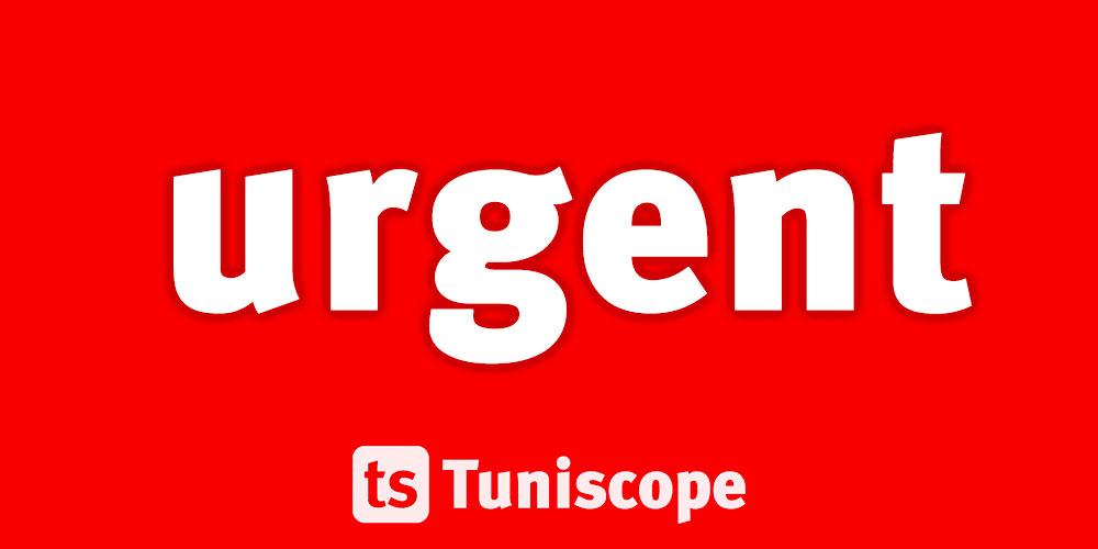 Tunisie : Une autre démission