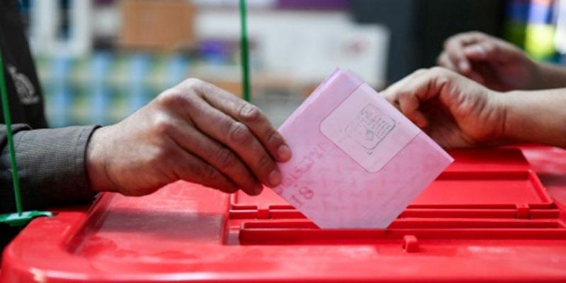 70 candidats aux présidentielles potentiellement écartés