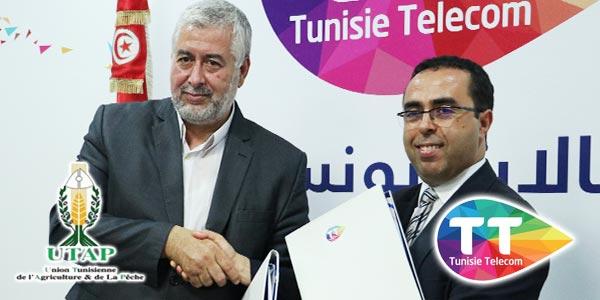 En vidéos : Tunisie Telecom et l'UTAP ensemble pour l'agriculture numérique