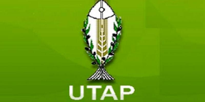 L'UTAP préoccupée par le blocage du processus des réformes économiques et sociales