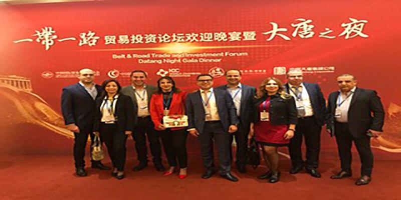 Forum économique tuniso-chinois à l'UTICA