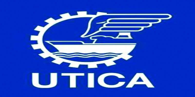 الاتحاد التونسي للصناعة والتجارة يعلّق على فوز المترشحين للدور الثاني