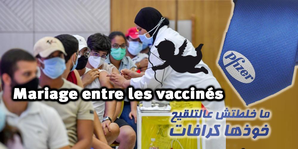 Mariage entre les vaccinés : l'humour des Tunisiens est sans limite