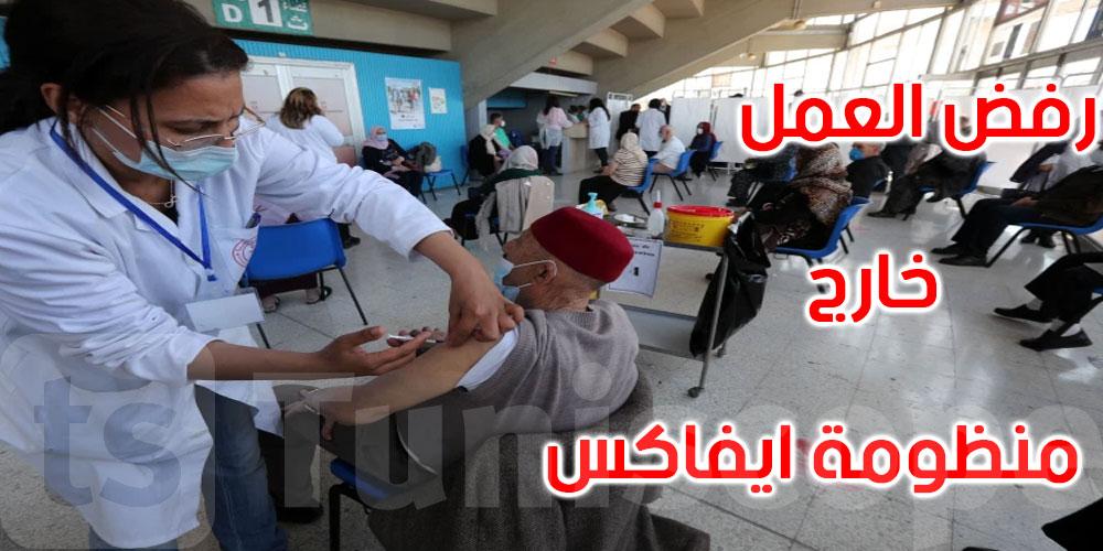 قرره المشيشي: جامعة الصحة ونقابة أطباء وصيادلة الصحة العمومية ترفضان تلقيح الإطار التربوي