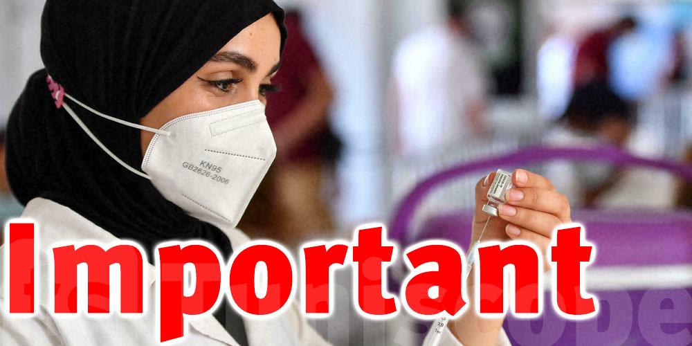 Tunisie-coronavirus : cette catégorie est invitée à la vaccination
