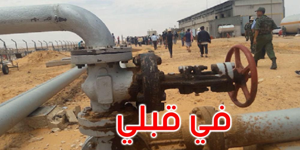 الجيش الوطني يمنع عددا من معتصمي شركة البيئة والغراسات من إغلاق 'الفانة'