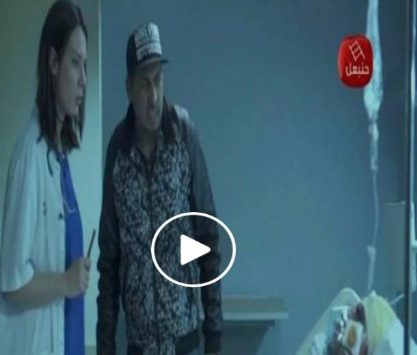 'بالفيديو: هكذا كانت ردة فعل الممثل محرز حسني في برنامج 'الكلينيك