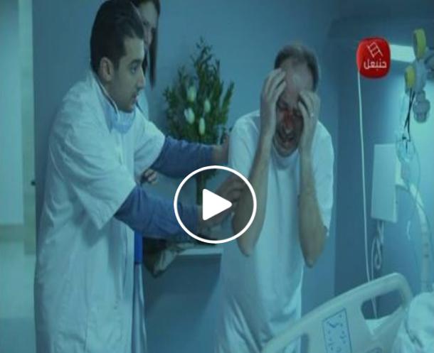 'بالفيديو: الممثل فتحي المسلماني ينخرط في موجة بكاء في 'الكلينيك