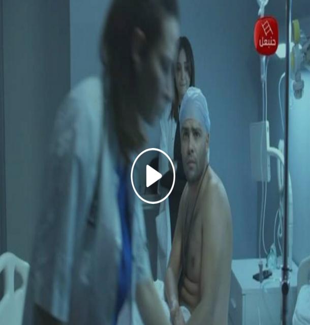 بالفيديو: الممثل أحمد الاندلسي يهاجم بلال الباجي في الحلقة الثالثة من سلسلة الكلينيك