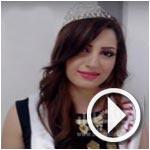 بالفيديو: تتويج أماني الشلي ملكة جمال عاصمة الجنوب