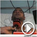 بالفيديو: أحد المصابين في العملية الإرهابية في جندوبة يروي ما حدث