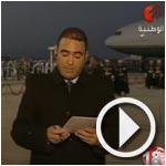 بالفيديو:توافد أمراء ورؤساء وممثلي دول شقيقة إلى مطار تونس قرطاج الدولي
