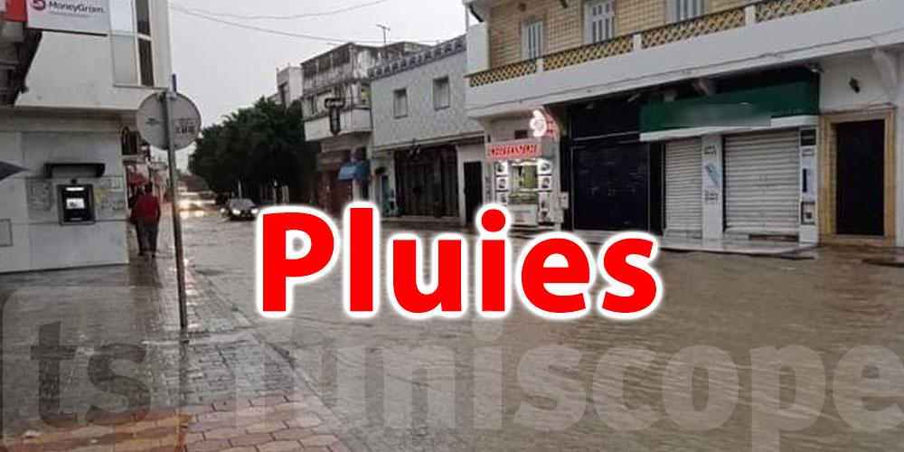Pluies : Appel à la vigilance dans ce gouvernorat