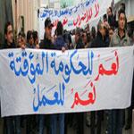 Arrêt sur images : Sousse soutient le gouvernement de transition …
