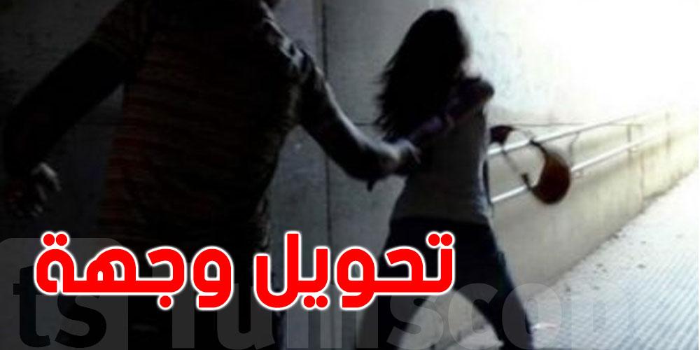 تونس: أربعيني يحوّل وجهة فتاة بواسطة ''موس''
