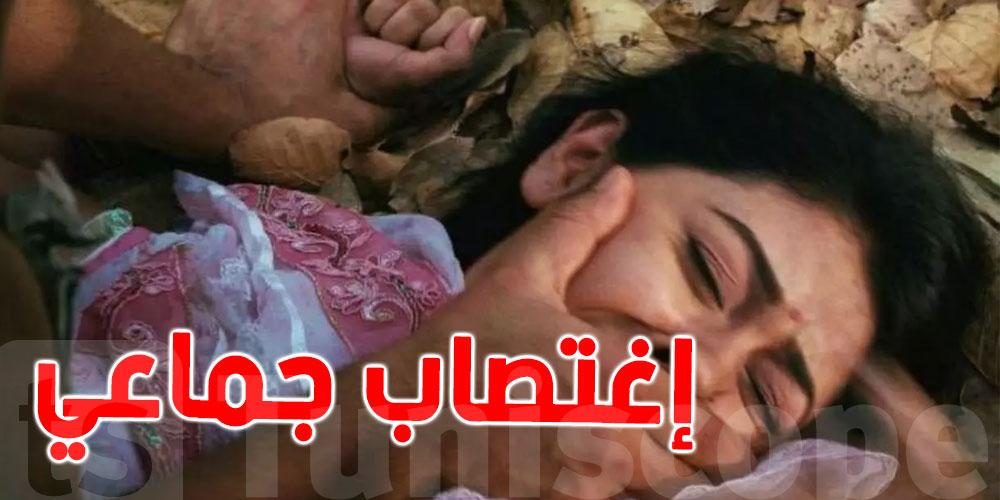 تونس: إمرأة تتعرّض للاغتصاب أمام زوجها وطفليها