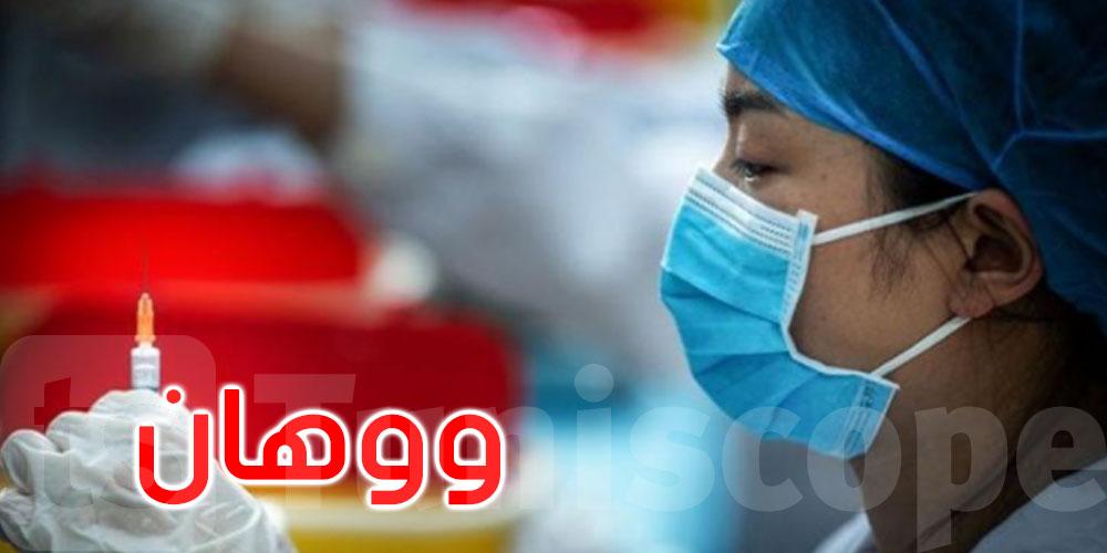 تقرير أمريكي: فيروس كورونا ربما تسرب من معمل في ووهان