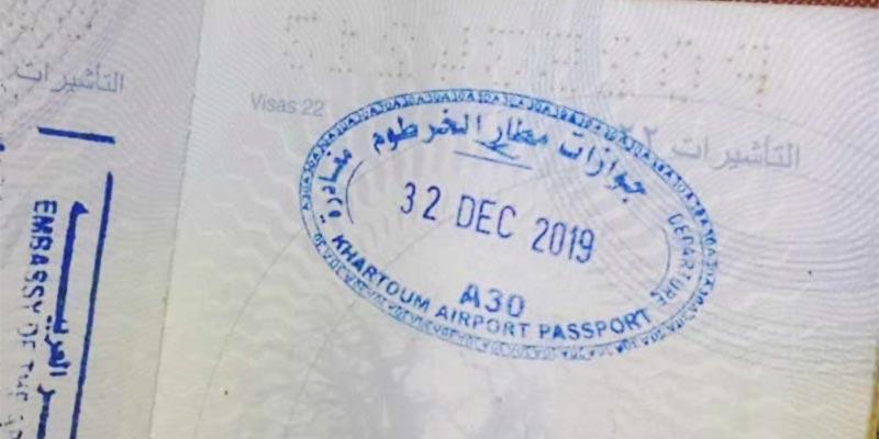بالصورة: تأشيرة بتاريخ 32 ديسمبر 2020 !