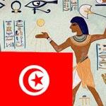 1er Juin : Annulation de la demande du visa pour l'Egypte
