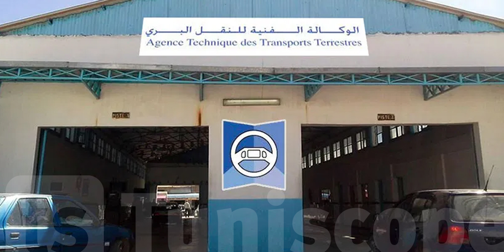 Tunisie-Coronavirus : Un centre de visite technique fermé