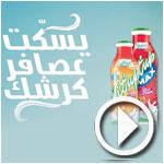 En vidéo : La boisson 'Vitup' à la rencontre des étudiants