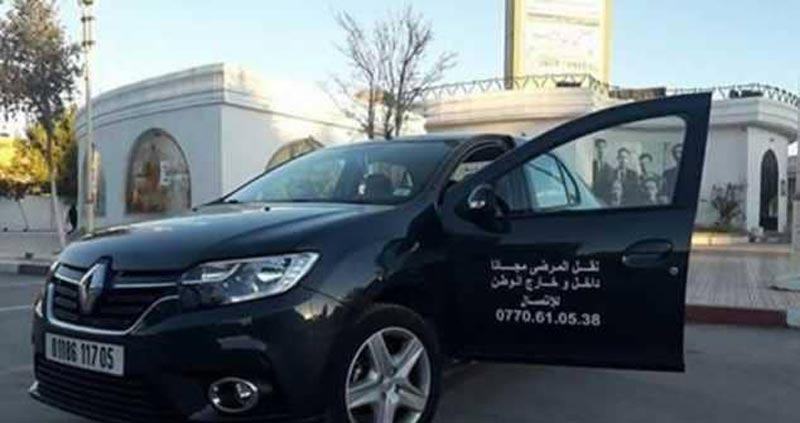 جزائري يسخر سيارته لنقل المرضى مجانا داخل وخارج البلاد إلى تونس
