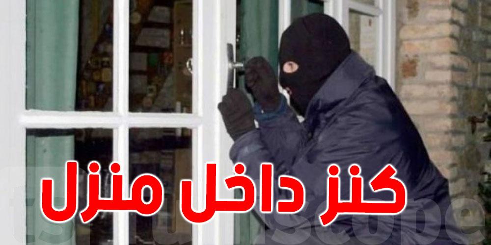 تونس: إقتحما منزلا لسرقته..فعثرا على مفاجأة