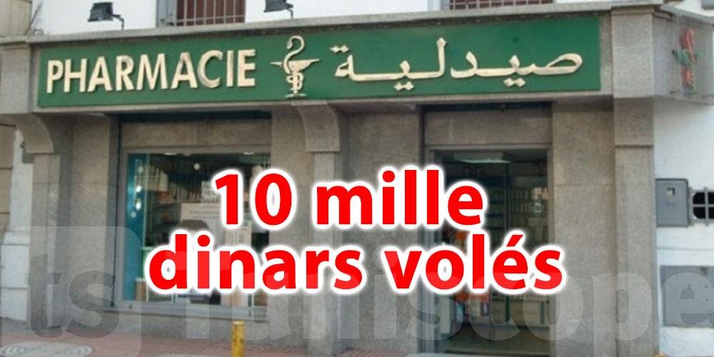 Vol dans une pharmacie à Sfax, 10 mille dinars volés