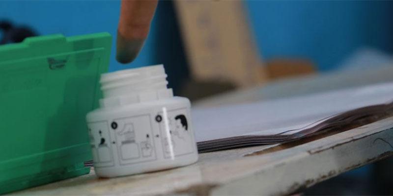إنقطاع التيار الكهربائي بأحد مراكز الإقتراع أثناء إنطلاق عملية الفرز