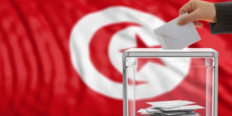 Résultats préliminaires dans la circonscription de Béja