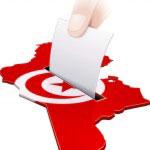 Rappel : L'inscription pour les élections se poursuit au 14 août 2011