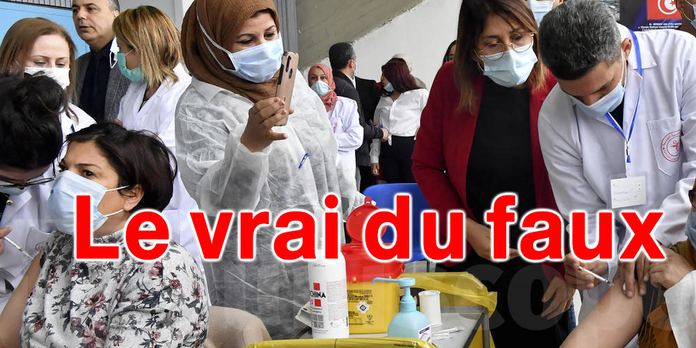Coronavirus : Un pôle de fabrication de vaccins en Tunisie?
