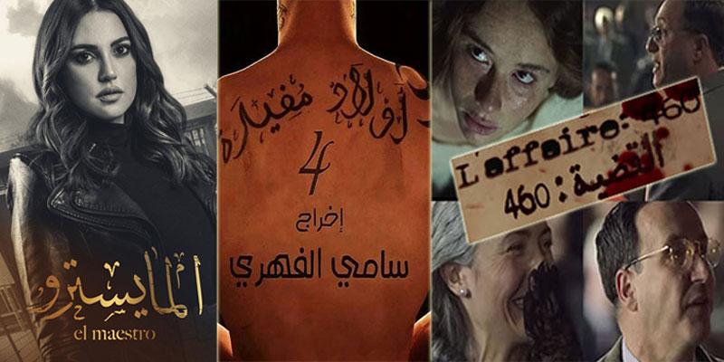 1er jour du mois de Ramadan, quel est le feuilleton tunisien le plus regardé sur Youtube ?