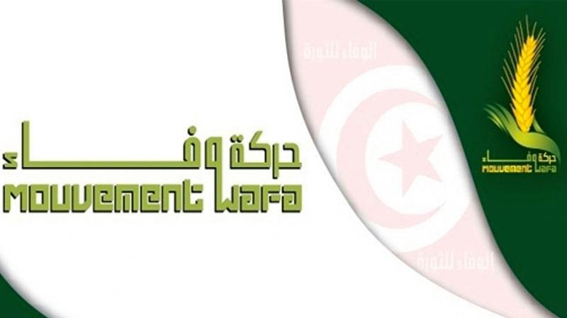 Le Mouvement Wafa ne participera pas aux prochaines municipales