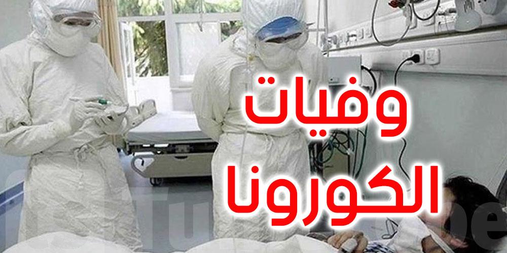 6 وفيات بالمنستير خلال يومين فقط بسبب ''كورونا''