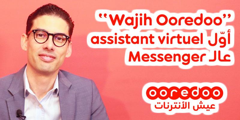 En vidéo : Tous les détails sur le Chatbot Wajih Ooredoo