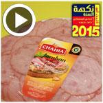 En vidéo : CHAHIA une qualité labellisée Saveurs de l'année avec ses produits élus