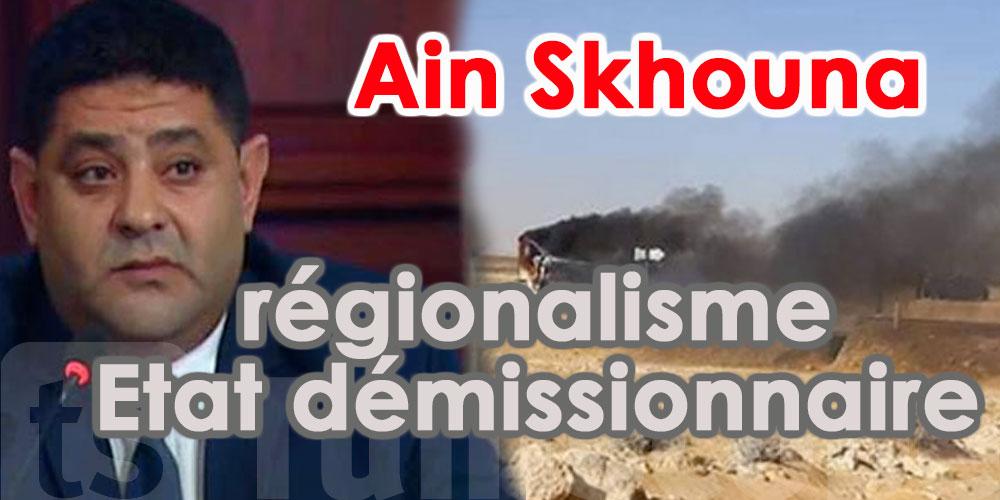 Ce qui s'est passé à Ain Skhouna montre la faiblesse de l'ETat