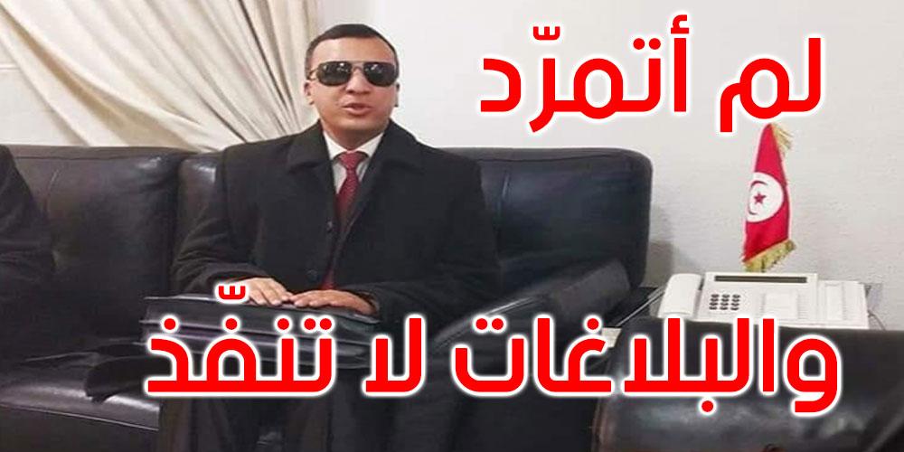 وليد الزيدي يعلّق على قرار إقالته من منصب وزير الثقافة