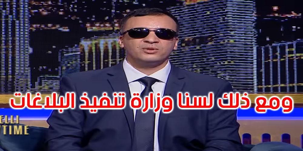 بالفيديو: وليد الزيدي: الفيديو الذي تمت إقالتي بعده مسرّب مسجل بهاتف جوال